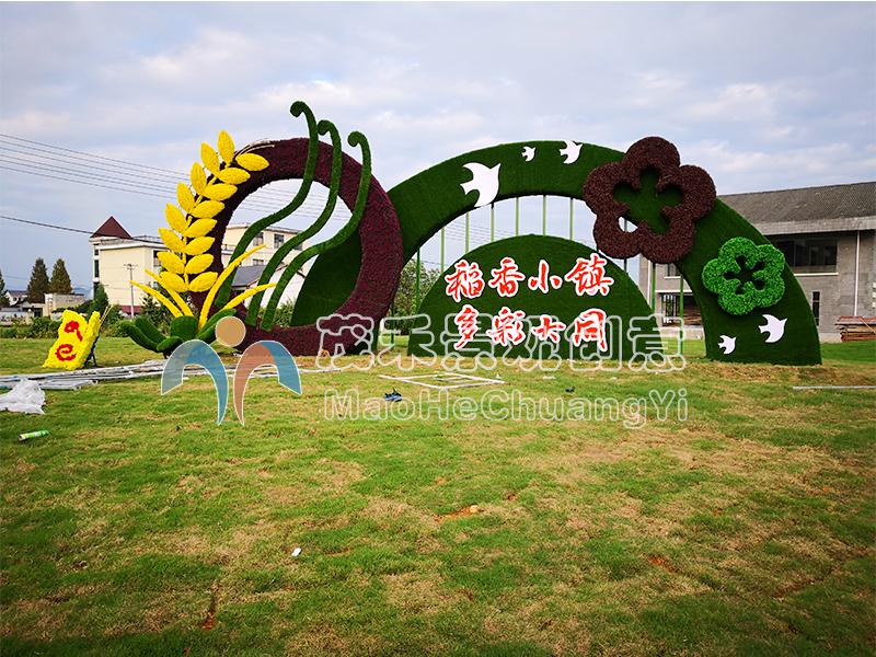杭州建德稻香小镇