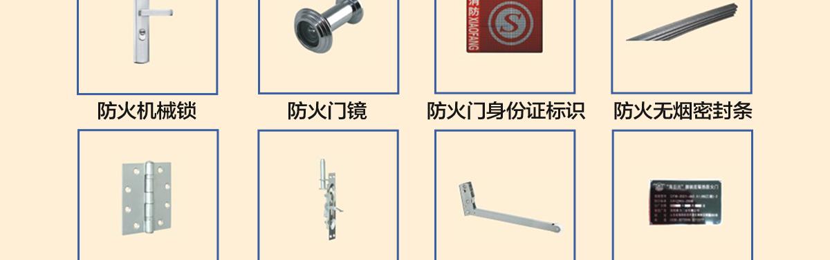 钢质必威app体育下载