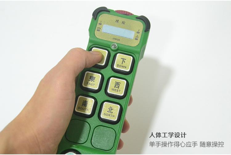 捷控遙控器