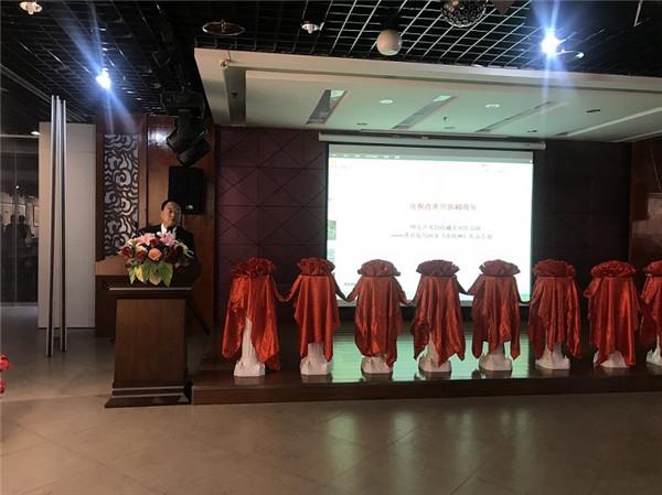 庆祝改革开放40年博金艺术馆系列展