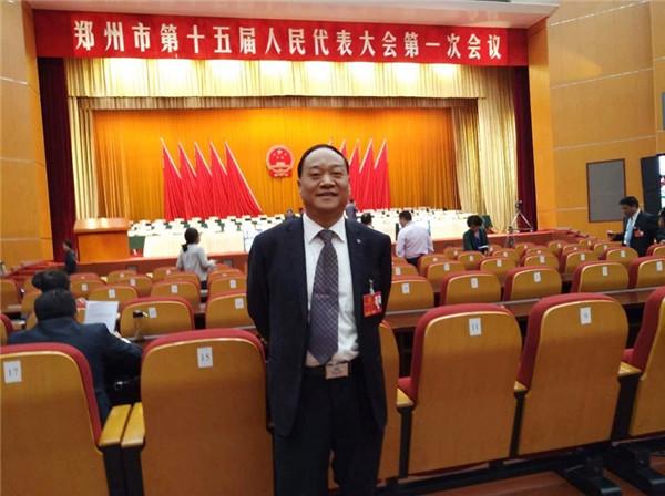 卢超董事长高票当选第十五届郑州市人大代表