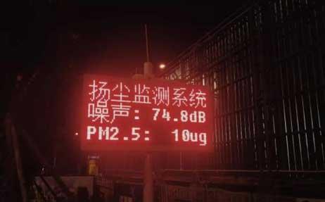 柳州建筑工地噪聲處理