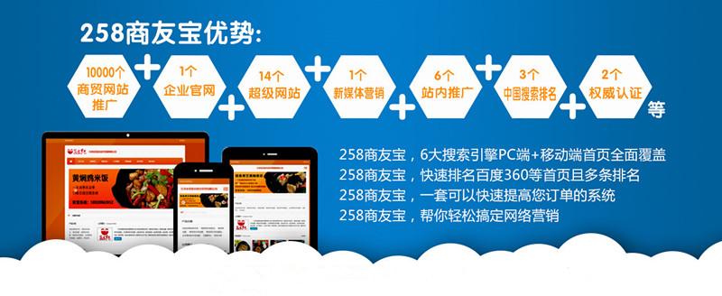 郑州网站优化推广公司