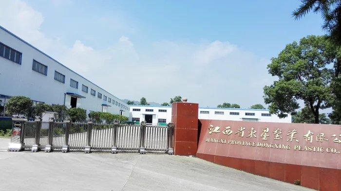 东星塑业集团