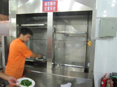 循环式传菜机