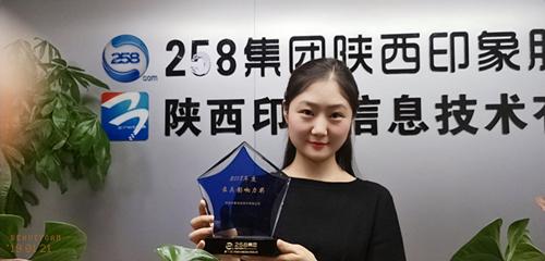 龙8国际公司