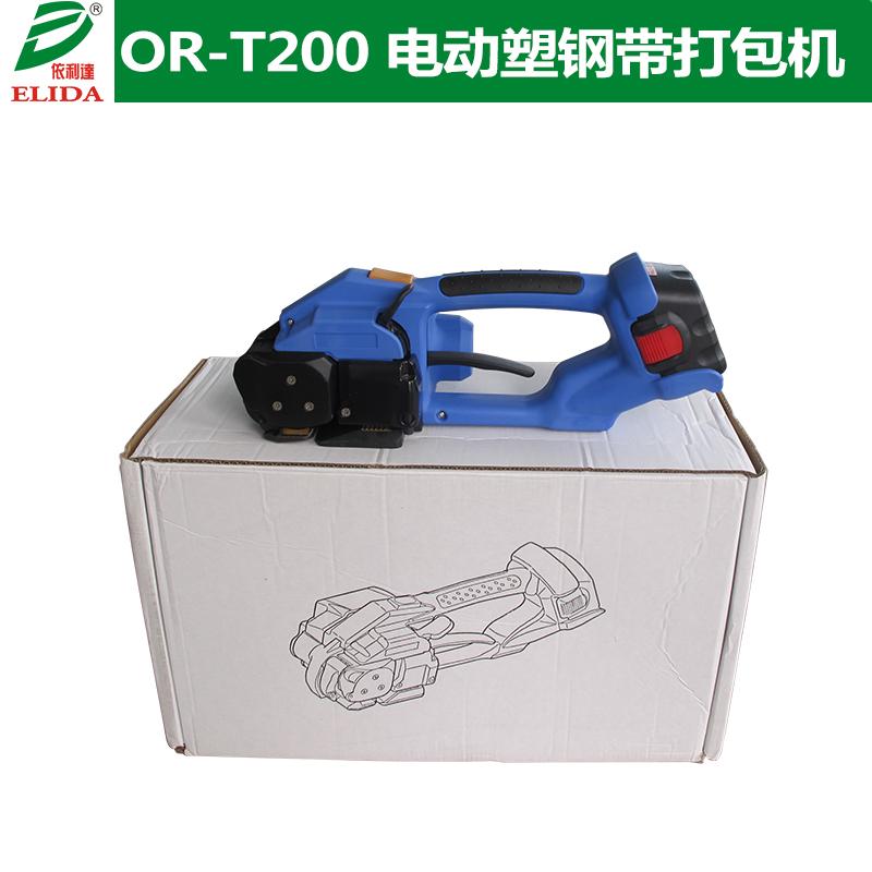電動塑鋼帶打包機