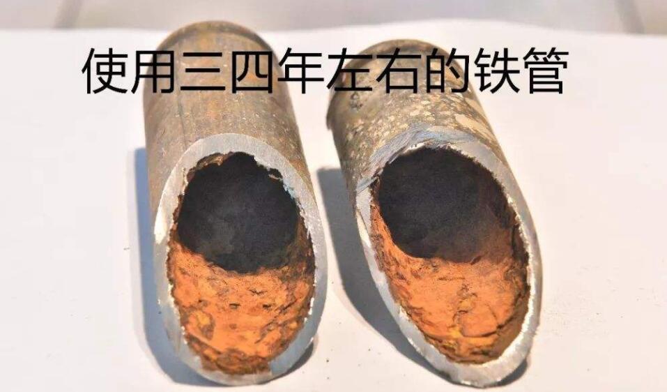 水管内壁污垢