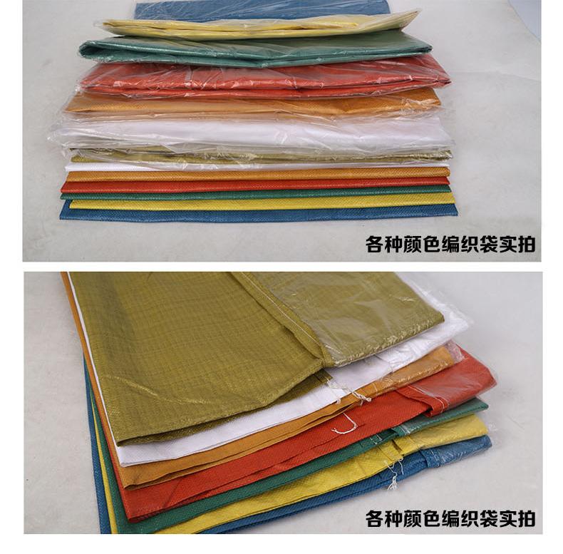 物流编织袋