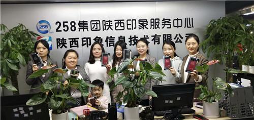龙8国际娱乐老虎机官网网站建设