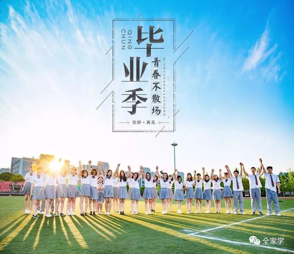 【全家学】2019金猪贺岁!暨家校共建与儿童关爱线上平台2.0版上线!