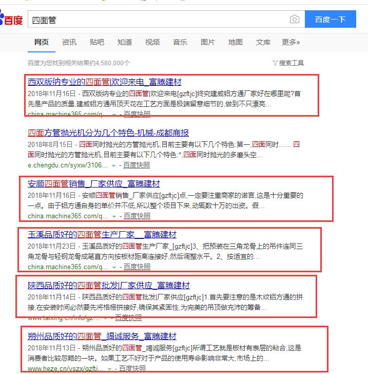 郑州网络推广公司
