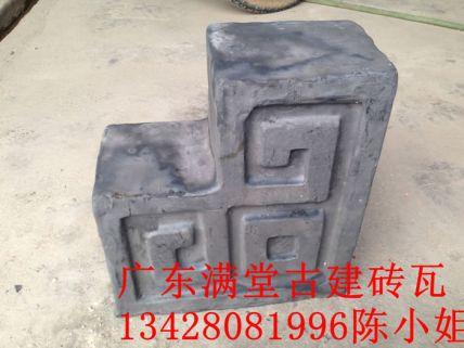 惠州砖瓦厂