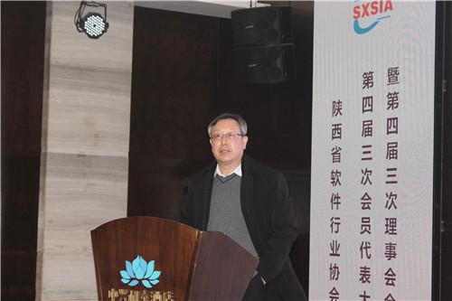 陕西省软件行业协会