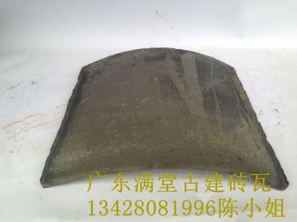 惠州青瓦厂