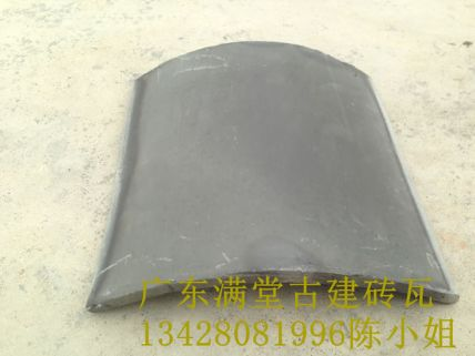 惠州青大瓦
