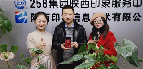 龙8国际娱乐老虎机官网天光测控技术有限公司