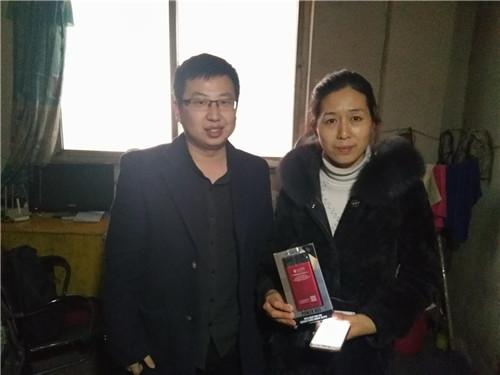西安昊佳林環保有限公司