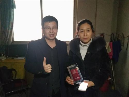 西安昊佳林环保有限公司