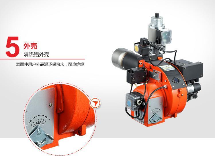 燃氣燃燒器
