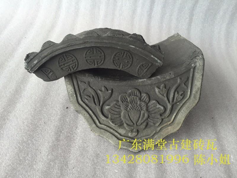 惠州滴水瓦