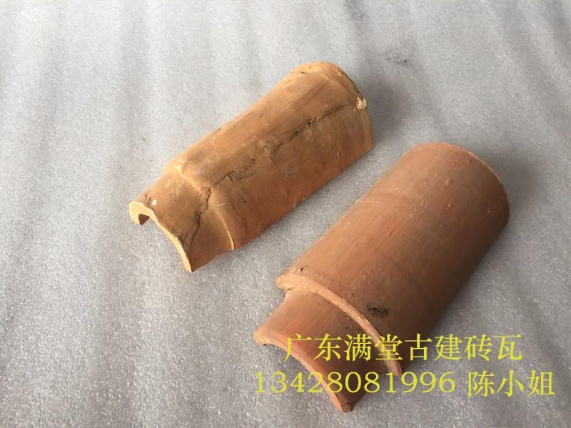惠州红瓦筒