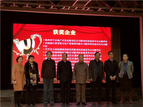 西安米温农业科技有限公司
