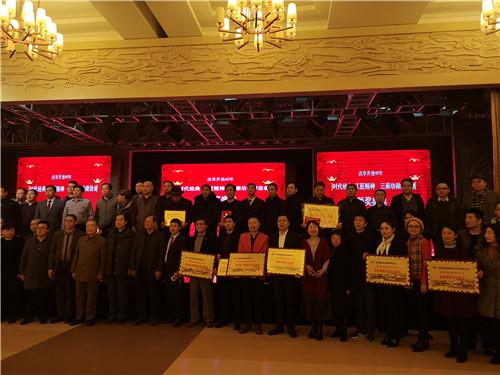 龙8国际娱乐老虎机官网米温农业科技有限公司