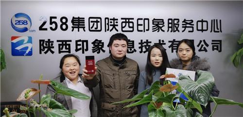龙8国际娱乐老虎机官网网络公司