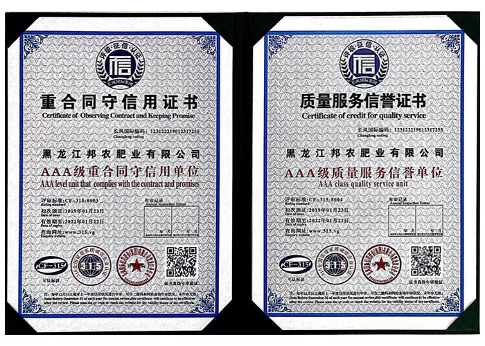 恭贺刁氏集团董事长刁元哲先生被评选为十大杰出企业家