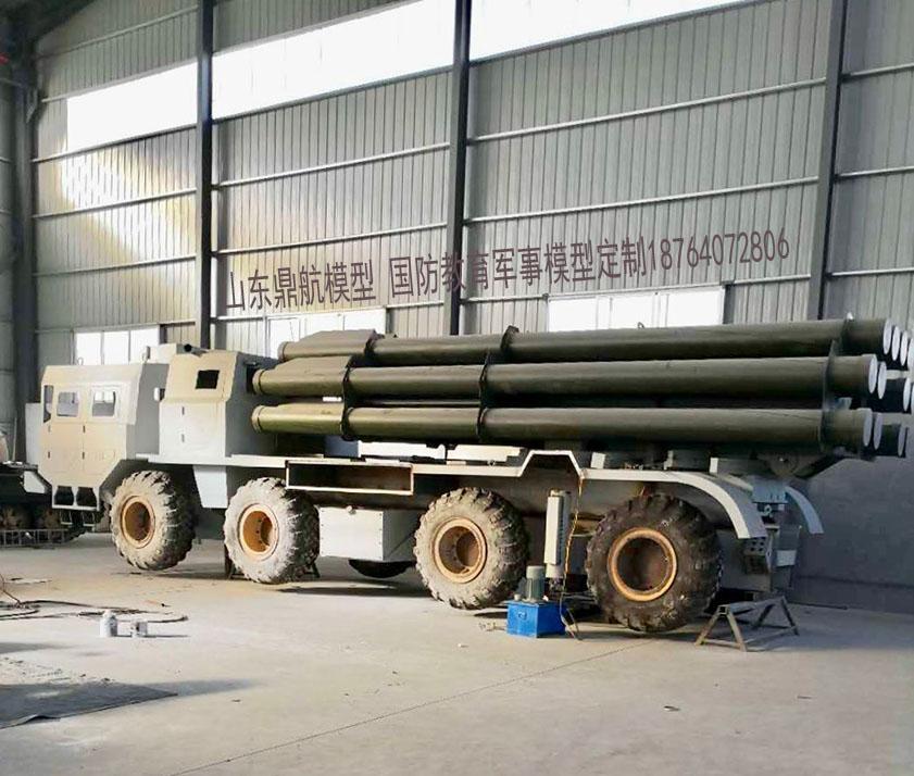 大比例300毫米多管火箭炮模型
