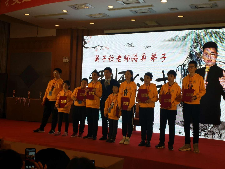 创华智业教育集团