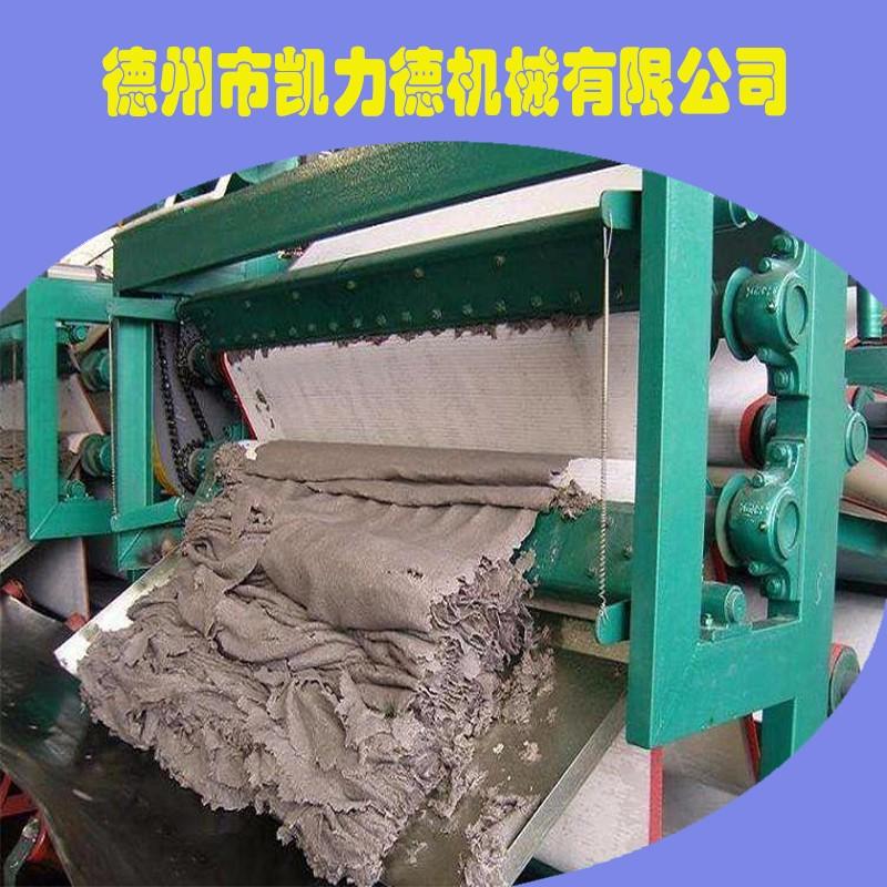 煤泥处理设备