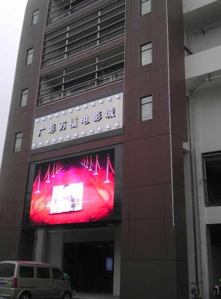 南宁电影院隔音工程