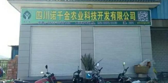云南各仓库中转站