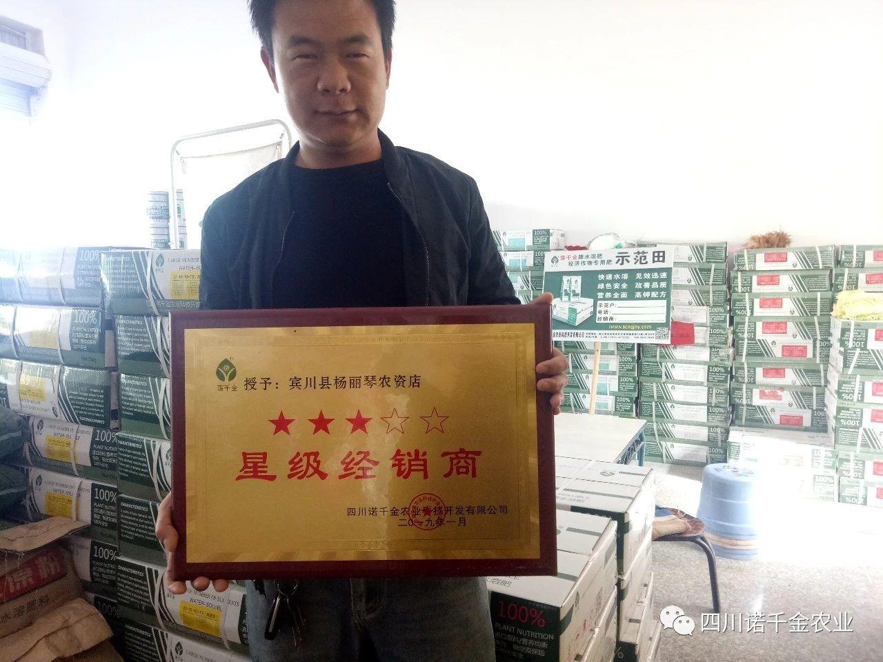 bwin肥 宣传 推广