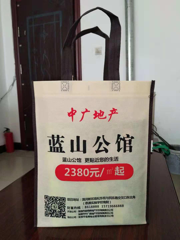 甘肃环保袋