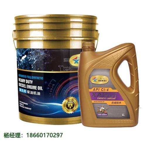 潤滑油代理