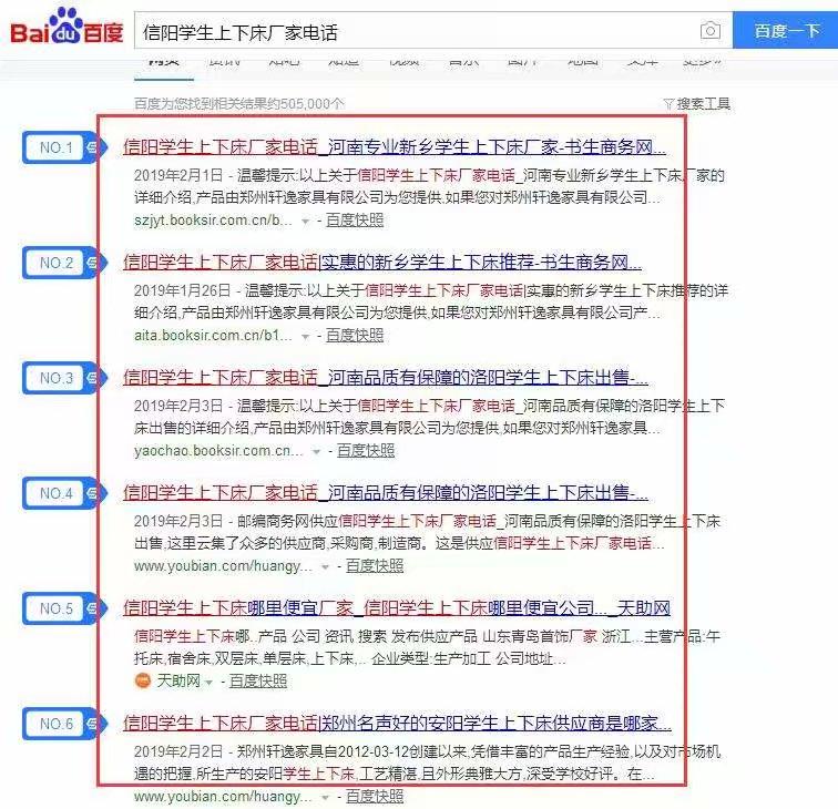 郑州网络推广公司哪家专业