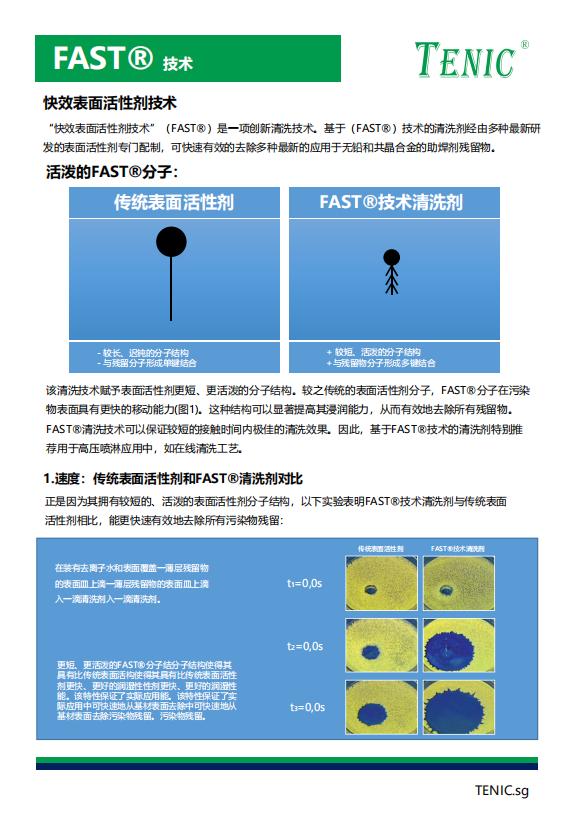 美高梅游戏-美高梅mgm平台