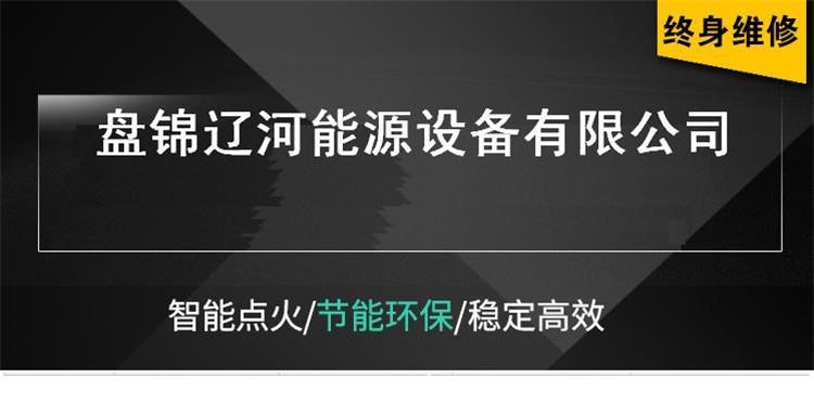 水套炉139彩票手机客户端下载