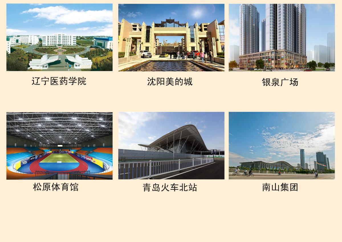 必威体育官方首页