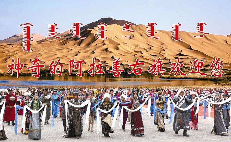 内蒙古沙漠旅游