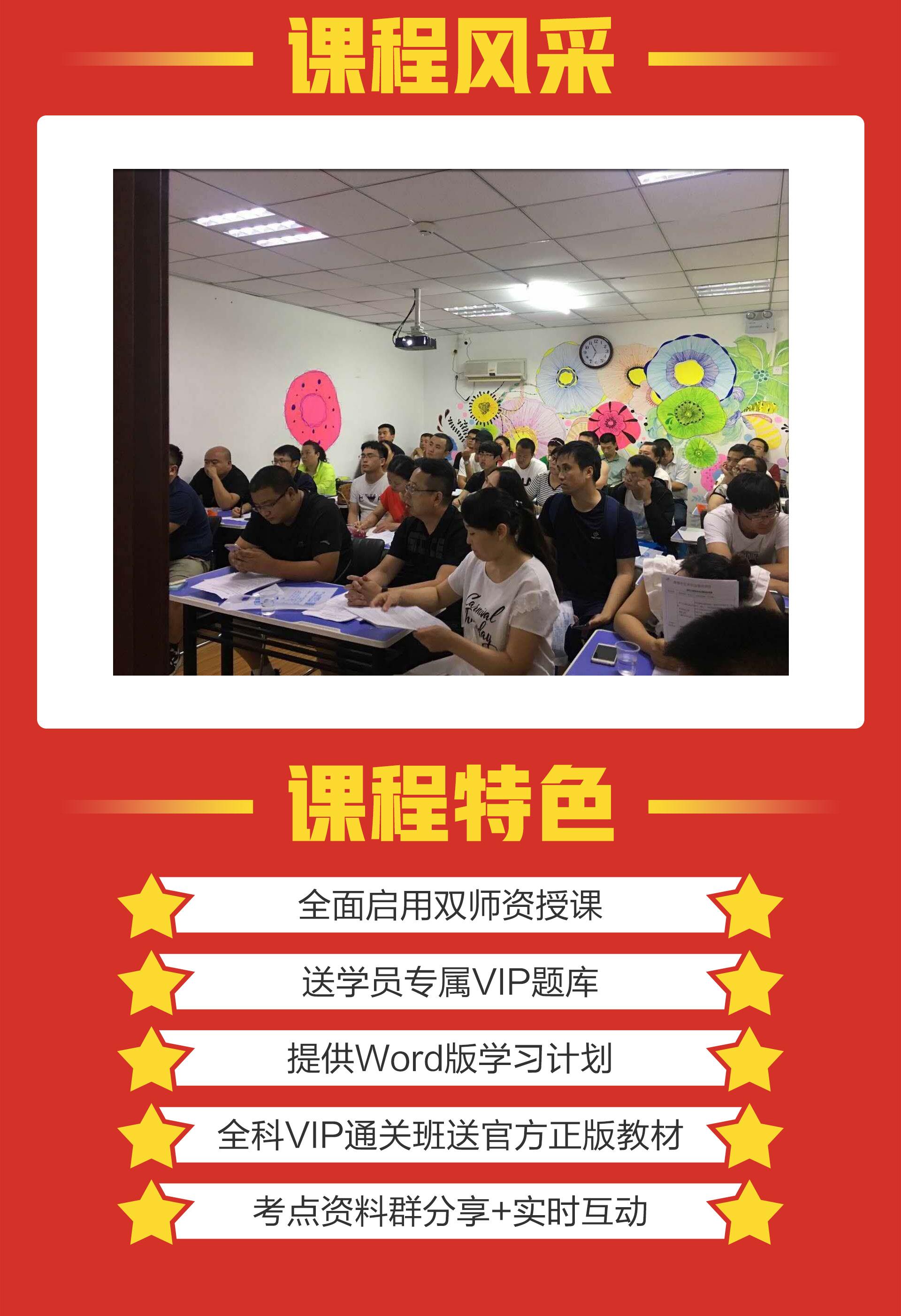 消防工程师考试培训简介