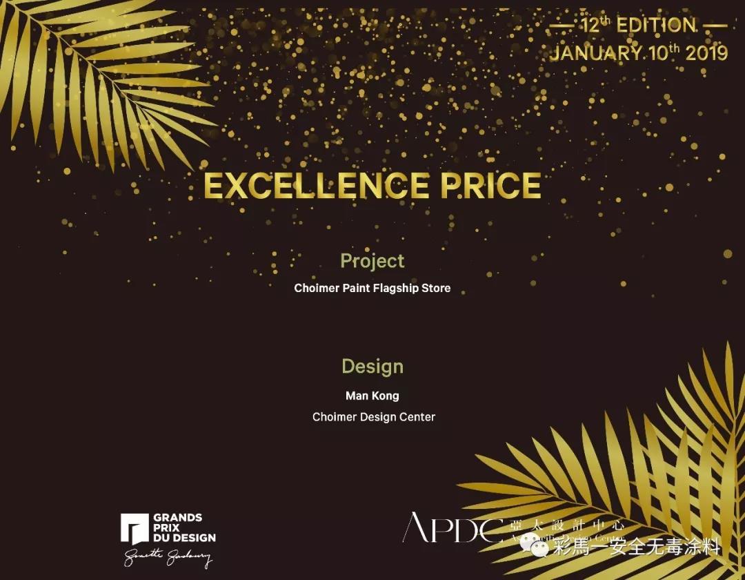 加拿大GPD设计大奖获奖作品