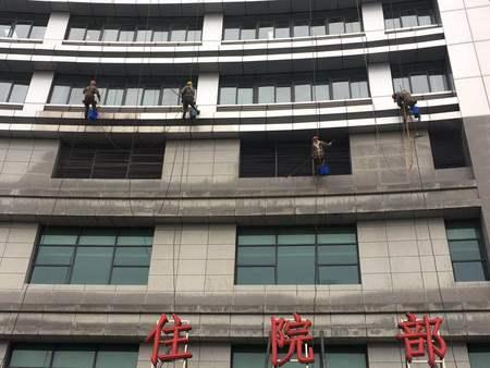 重庆医院外墙清洗