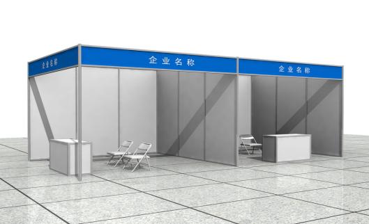 2019中国化工学会年会