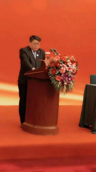 第四屆中國經濟新模式創新與發展峰會開幕式