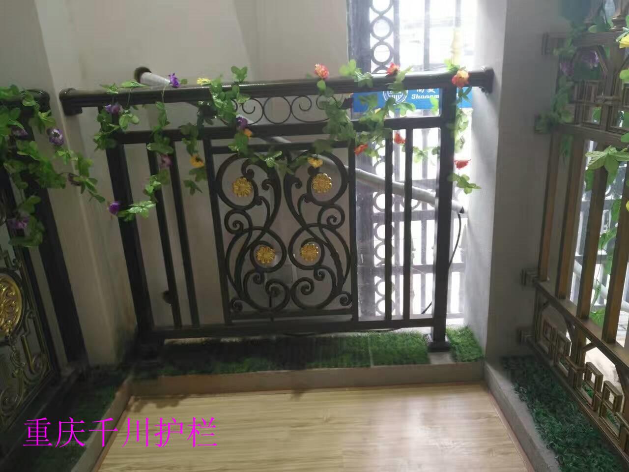 重庆铝艺护栏