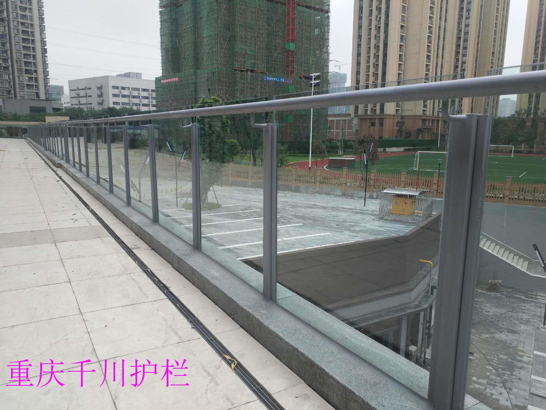 重庆护栏厂